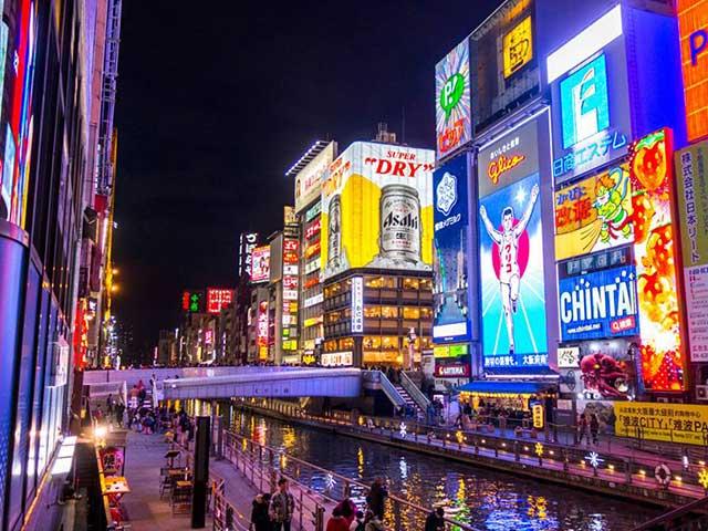 วางแผนจัดทริปปีใหม่ไปเที่ยวโอซาก้า 7 วัน ครอบครัว